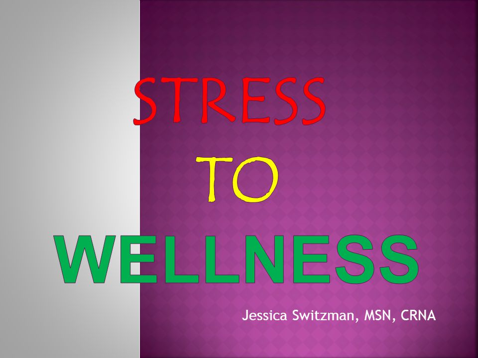 Stress is natural and unavoidable. Sometimes, motivational and other times devastating.