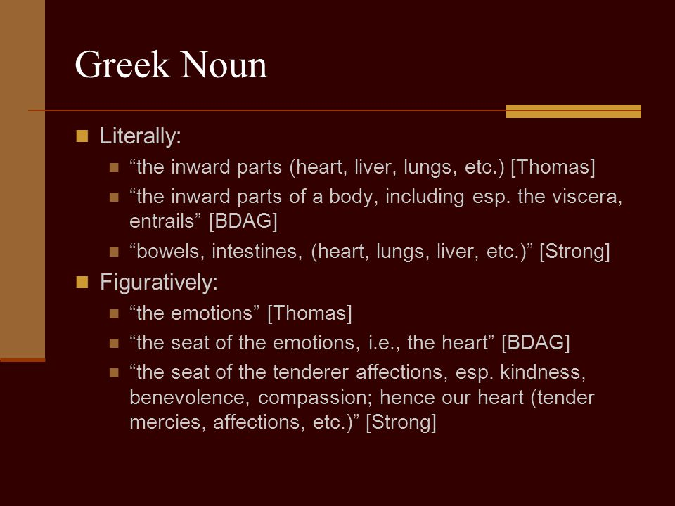 Greek Noun Literally: the inward parts (heart, liver, lungs, etc.) [Thomas] the inward parts of a body, including esp.