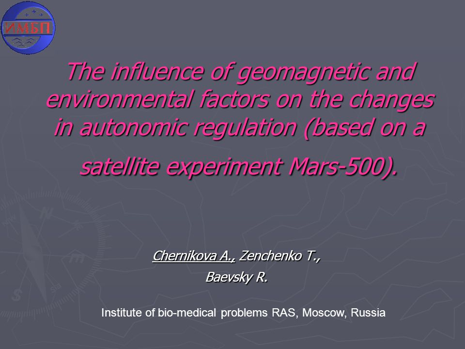 The influence of geomagnetic and environmental factors on the changes in autonomic regulation (based on a satellite experiment Mars-500).