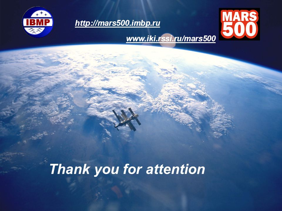 http://mars500.imbp.ru www.iki.rssi.ru/mars500 Thank you for attention
