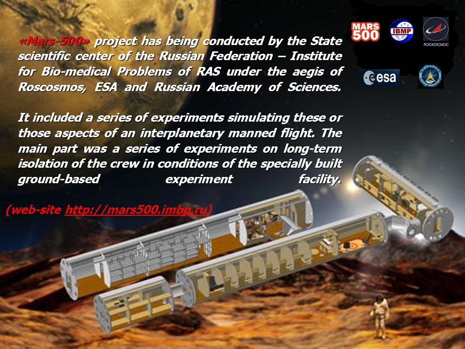 «Mars-500» project has being conducted by the State scientific center of the Russian Federation – Institute for Bio-medical Problems of RAS under the aegis of Roscosmos, ESA and Russian Academy of Sciences.