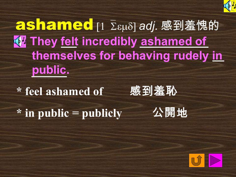 Words for Production 26. unashamedly [&^n1`SemdlI] adv.
