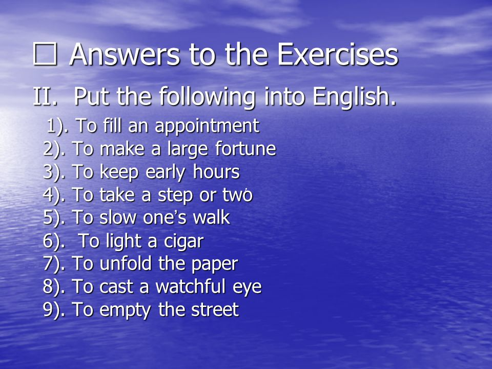 ※ Answers to the Exercises I.