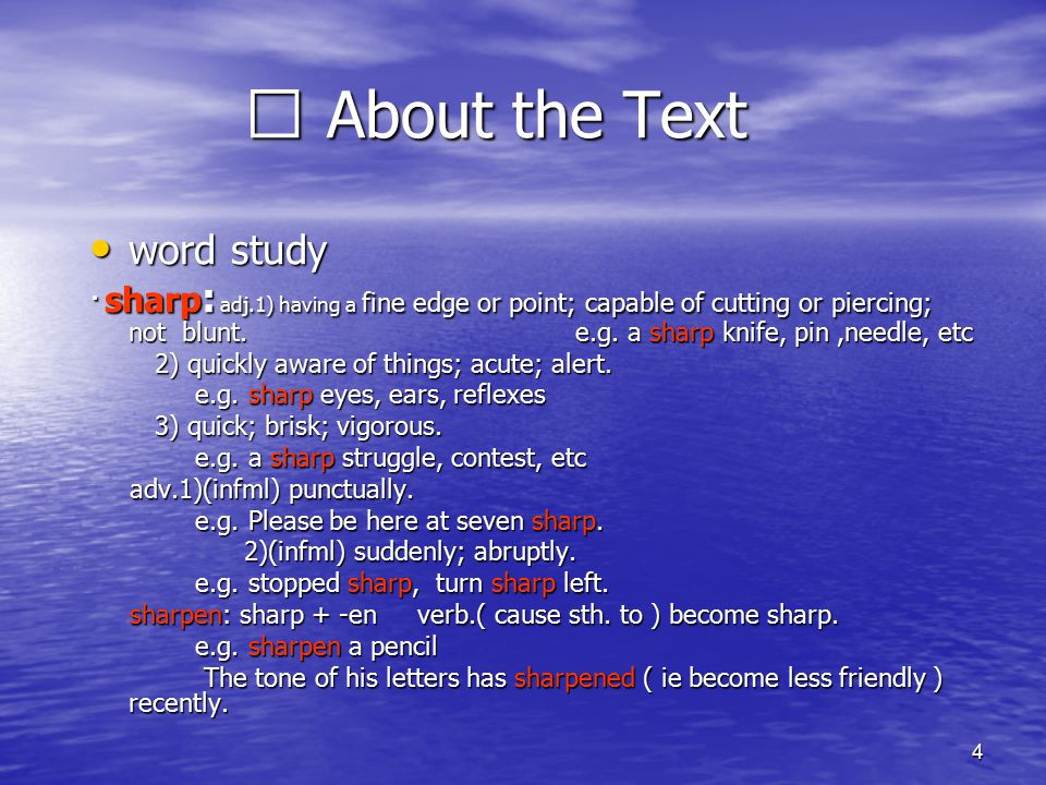 ※ About the Text  main idea  The theme of this story is a common one: loyalty to a friend vs.