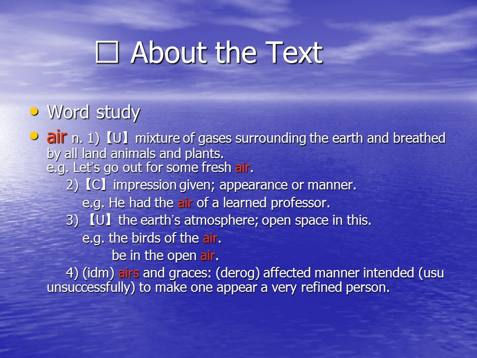 ※ About the Text Word study Word study air n.