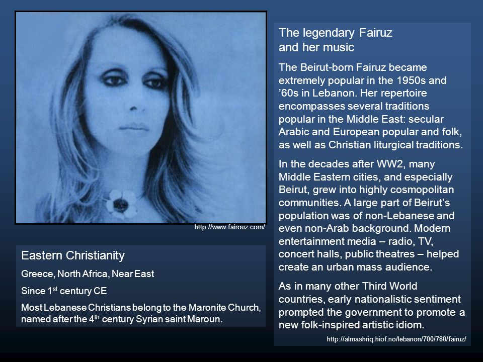 The legendary Fairuz and her music The Beirut-born Fairuz became extremely popular in the 1950s and '60s in Lebanon.