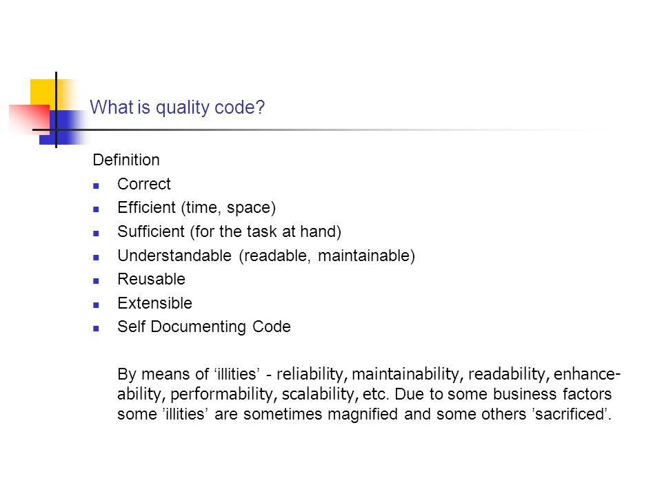 What is quality code.