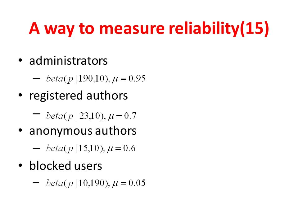 A way to measure reliability(15) administrators – registered authors – anonymous authors – blocked users –