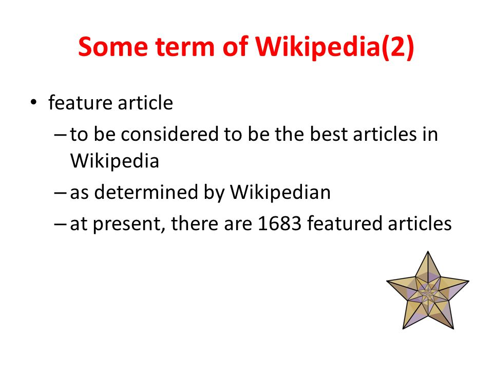 Basic concept of measuring reliability(5) it is not enough to measuring reliability only rely on linking data there are too many factors to influence reliability of article in Wikipedia