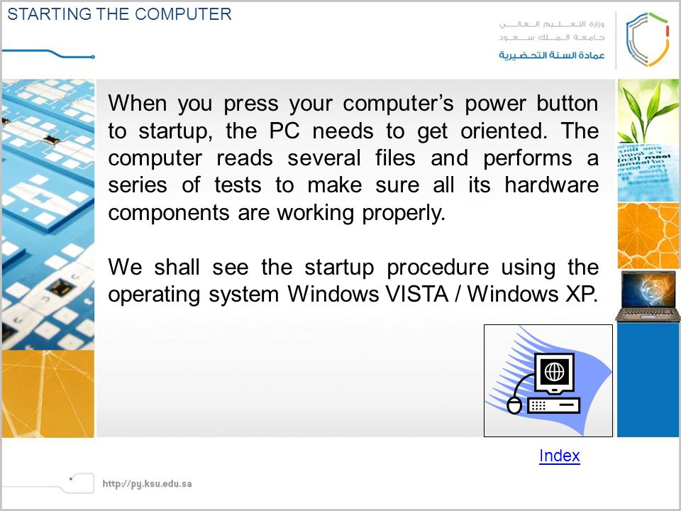 When you press your computer's power button to startup, the PC needs to get oriented.