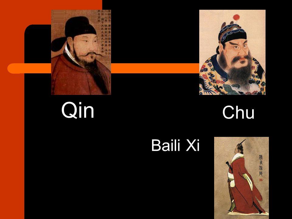 Chu Qin Baili Xi
