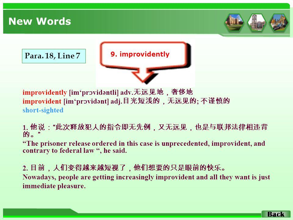 improvidently [im'pr ɔ vidəntli] adv. 无远见地,奢侈地 improvident [im'pr ɔ vidənt] adj.