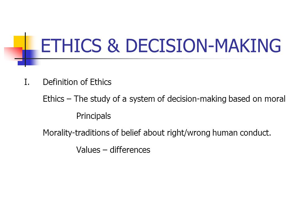 ETHICS & DECISION-MAKING Rationing-using limited resources wisely Needs Ethical Impact Statement Needs to meet rigorous standards Scientific Moral Economic
