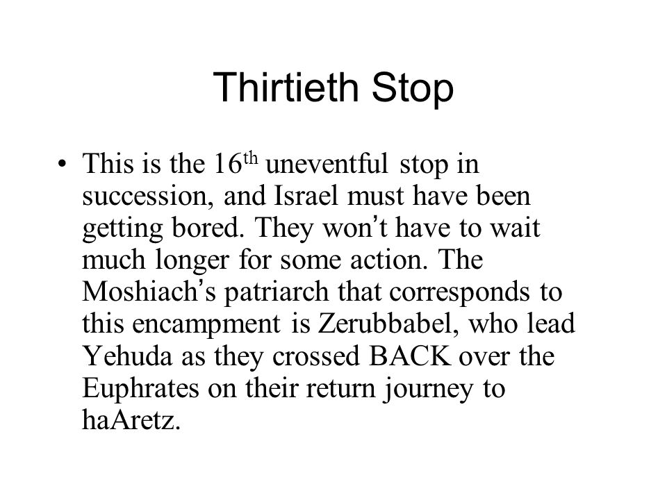 Thirtieth Stop This is the 16 th uneventful stop in succession, and Israel must have been getting bored.