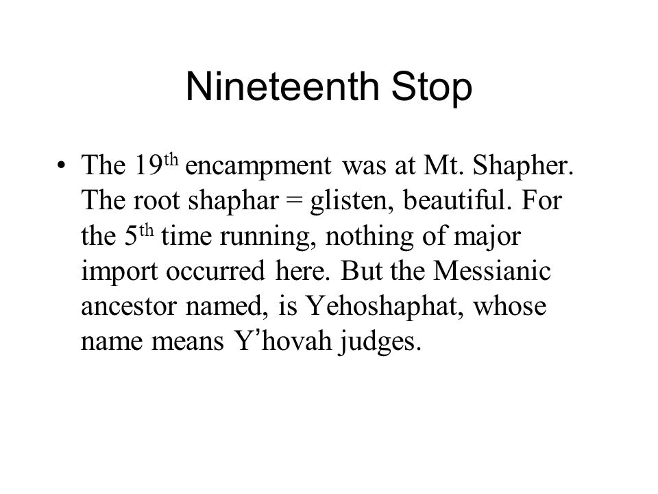 Nineteenth Stop The 19 th encampment was at Mt. Shapher.