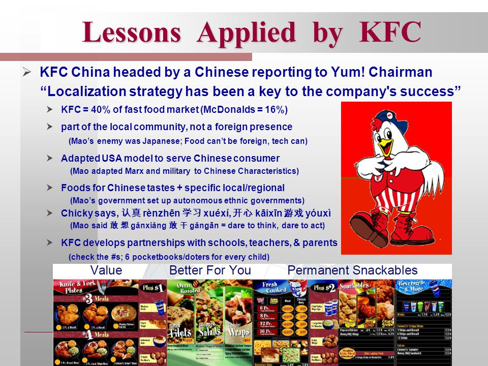 Confucius Institute Wayne State University Slide 12 of 13 March 7, 2013  KFC China headed by a Chinese reporting to Yum.