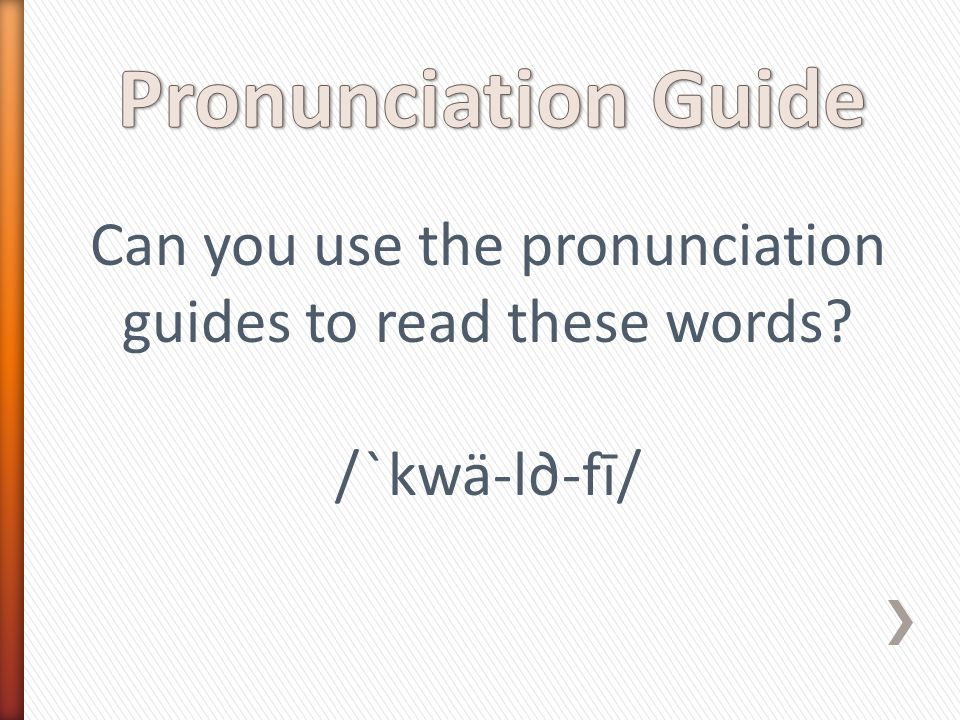 Can you use the pronunciation guides to read these words / ̀kwä-l∂-fī/