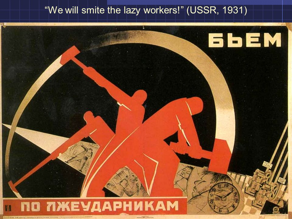 We will smite the lazy workers! (USSR, 1931)