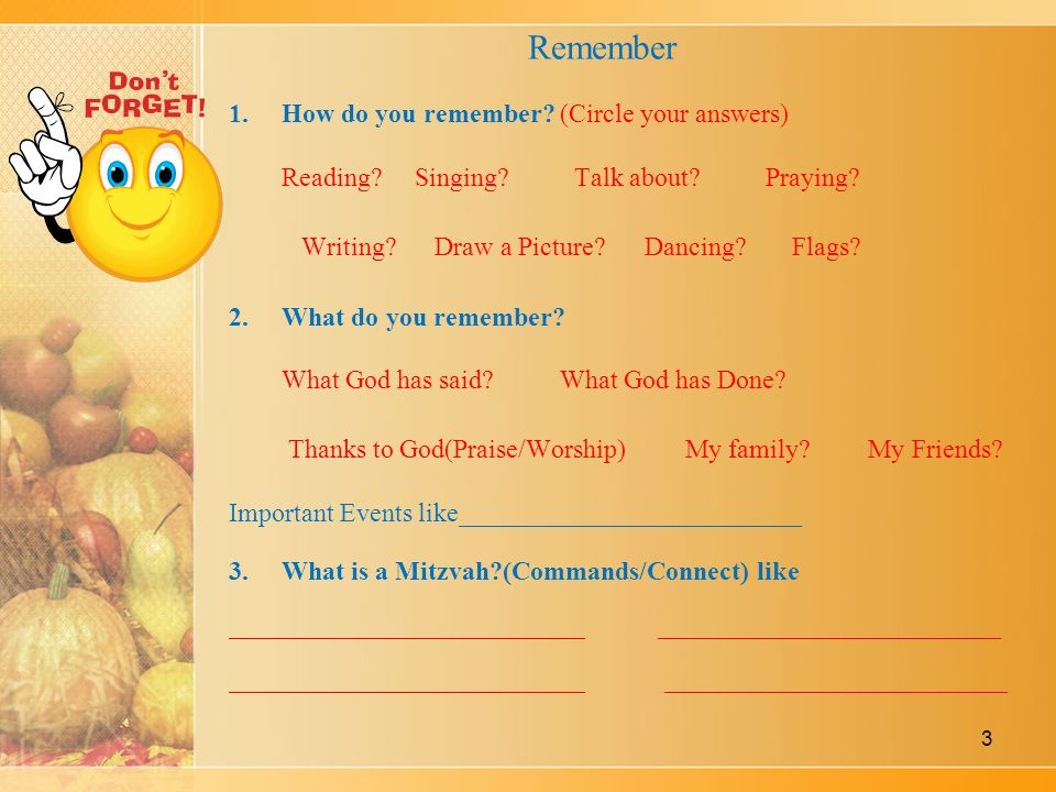 Remember 1.How do you remember.(Circle your answers) Reading.