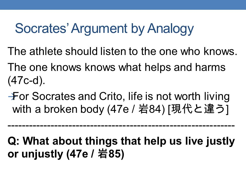 Socrates' Argument by Analogy The athlete should listen to the one who knows.