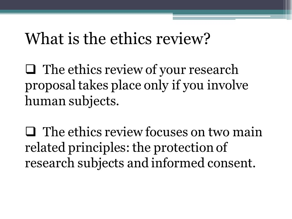 Subjects' right to privacy and autonomy: (3) What if I want to do research online.