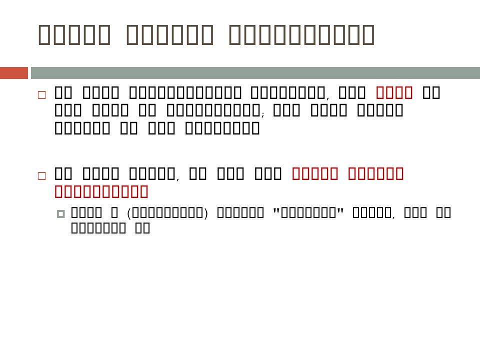 Example : n - queens  Put n queens on an n × n board with no two queens on the same row, column, or diagonal