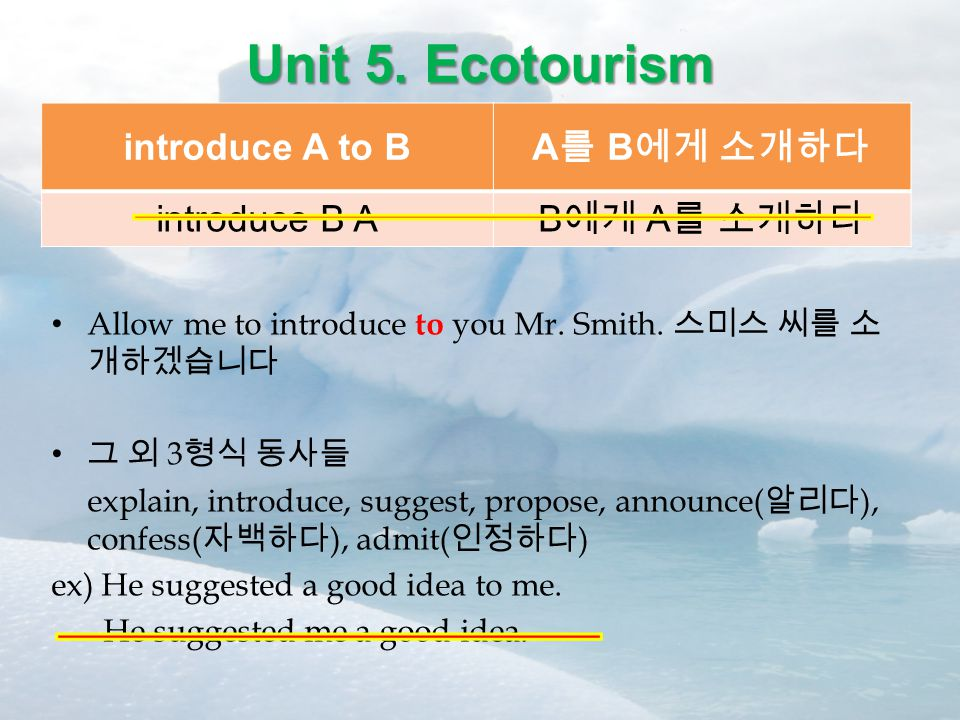 Unit 5. Ecotourism Allow me to introduce to you Mr.