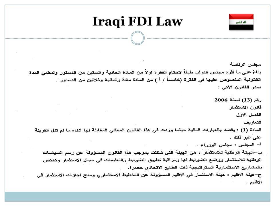 Iraqi FDI Law