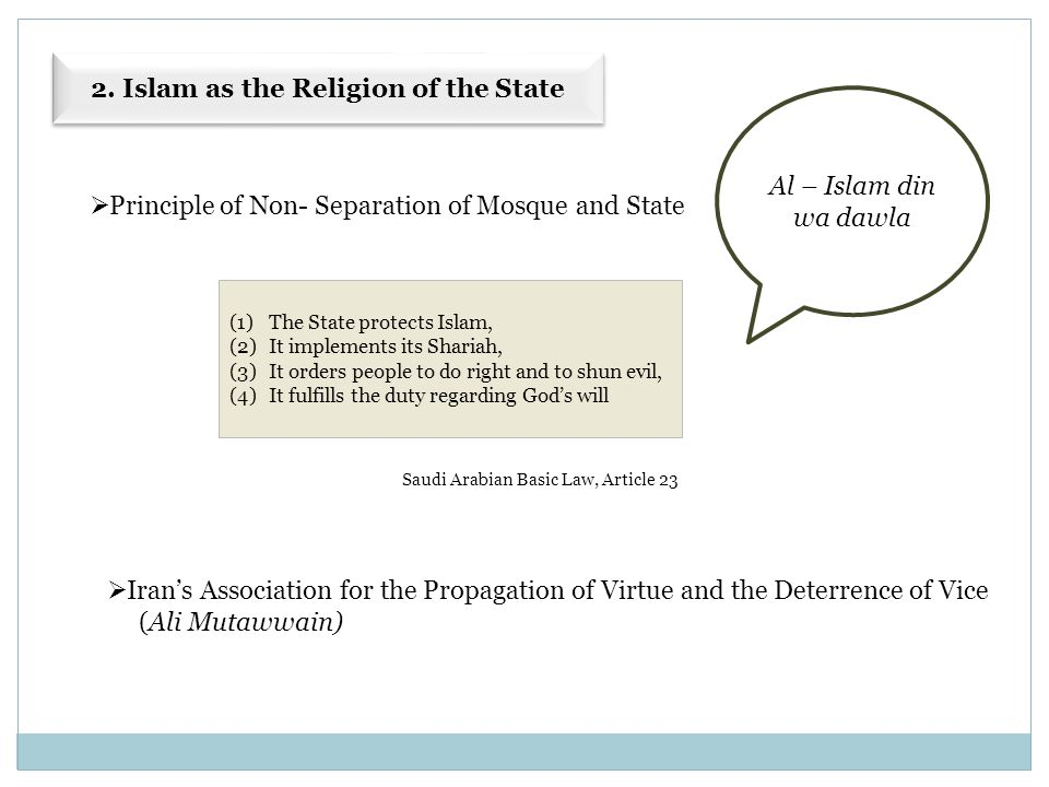 2. Islam as the Religion of the State  Principle of Non- Separation of Mosque and State Al – Islam din wa dawla (1)The State protects Islam, (2)It im