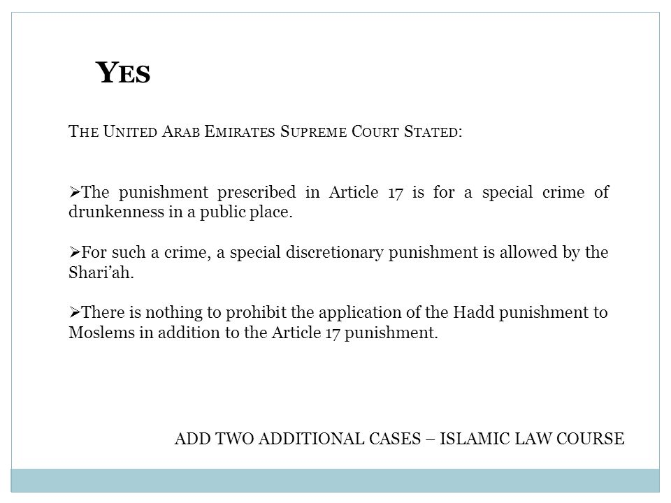 Y ES T HE U NITED A RAB E MIRATES S UPREME C OURT S TATED :  The punishment prescribed in Article 17 is for a special crime of drunkenness in a public place.