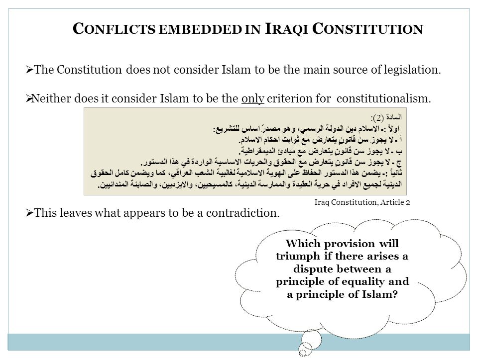  The Constitution does not consider Islam to be the main source of legislation.