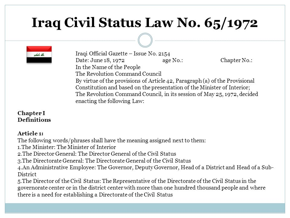 Iraq Civil Status Law No.