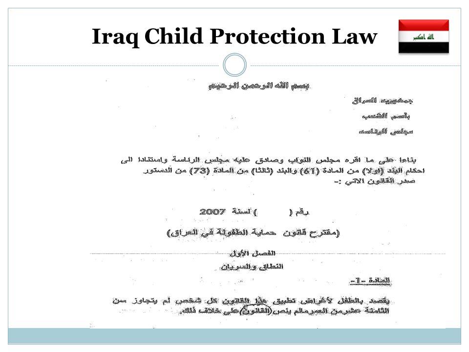 Iraq Child Protection Law