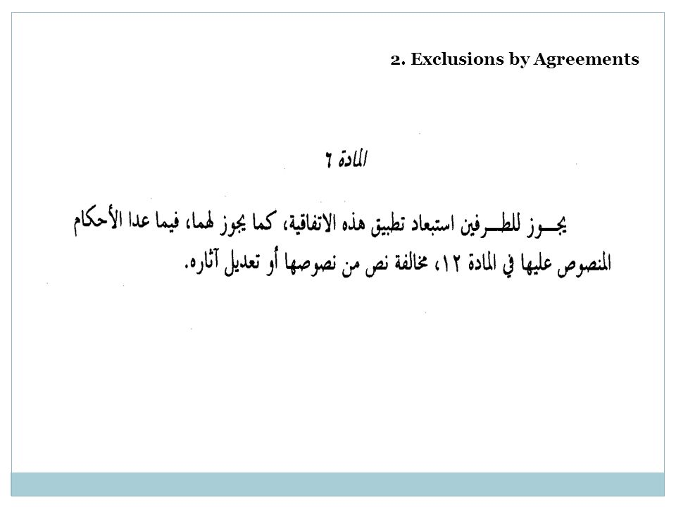 2. Exclusions by Agreements