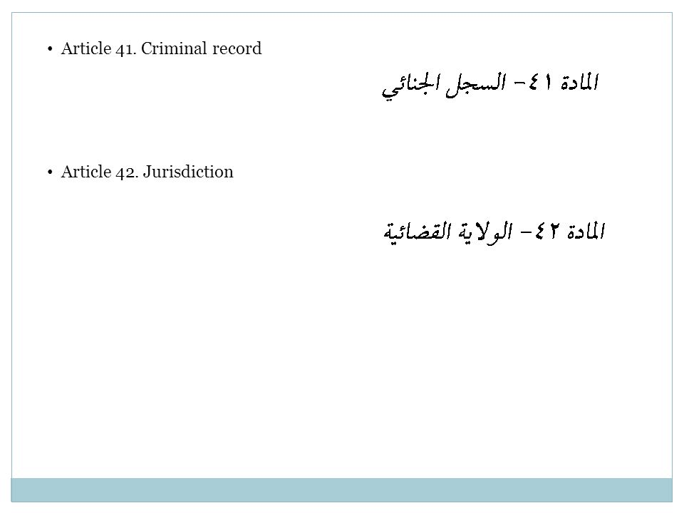 Article 41. Criminal record Article 42. Jurisdiction