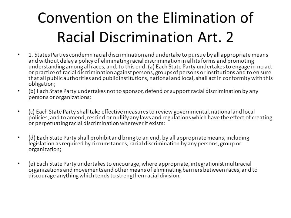 Convention on the Elimination of Racial Discrimination Art.