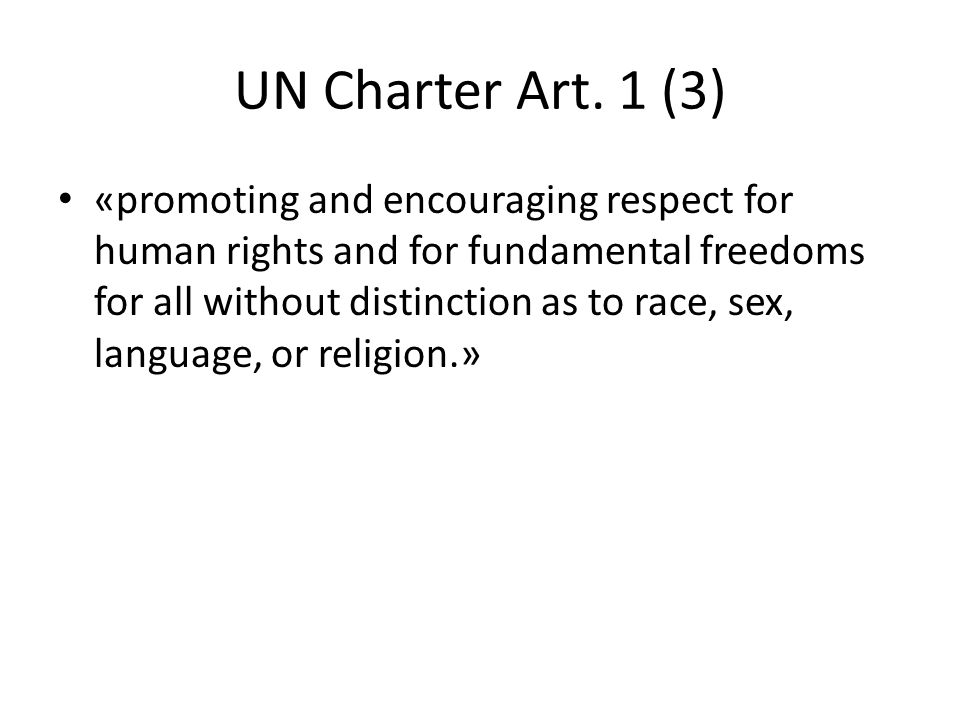 Kälin & Künzli The non-discrimination principle is in effect one of the cornerstones of international human rights protection.