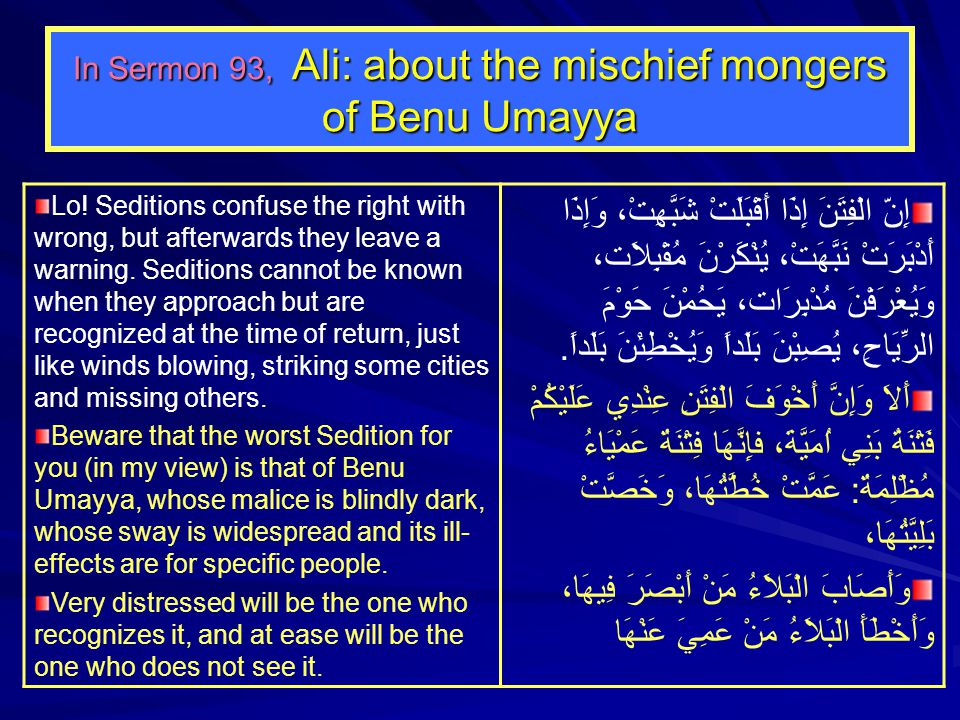 In Sermon 93, Page 138 Ali: about the mischief mongers of Benu Umayya Ali delivered this sermon after the battle of Nahrawan.