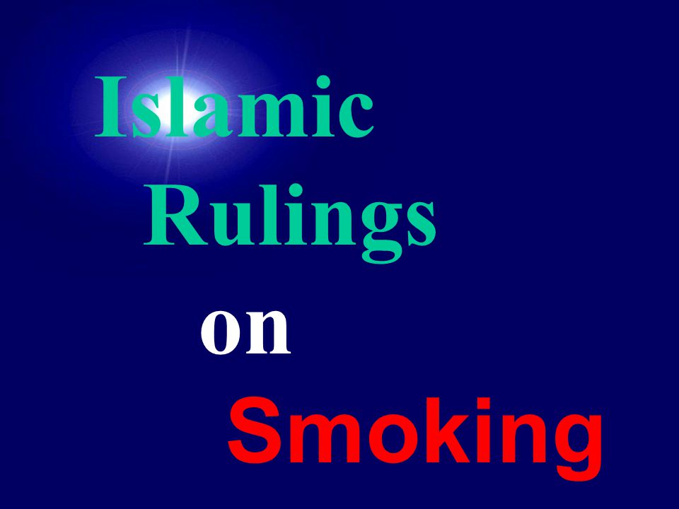 Islamic Rulings on Smoking