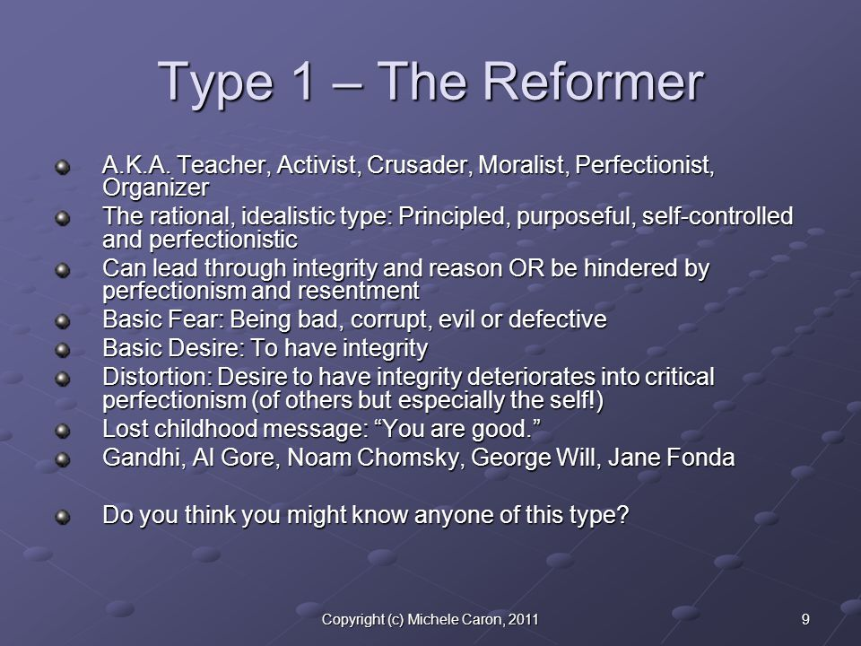 9Copyright (c) Michele Caron, 2011 Type 1 – The Reformer A.K.A.