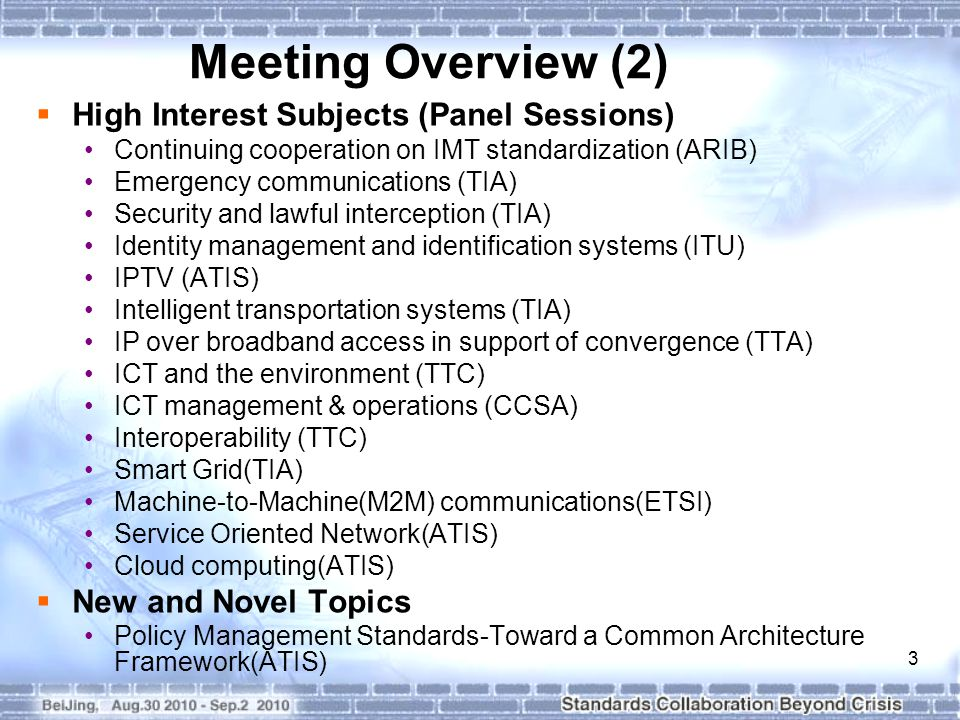 14 Interoperability  Presentations GSC15-PLEN-48 (ATIS), 49 (CCSA), 50 (ISACC), 51 (ITU), 74 (ISACC), 79 (TTC),85 (TTC),92(ETSI)  Summary ATIS presented their activities and challenges on interoperability including NG- CI, IIF, NG-CI, ESIF.