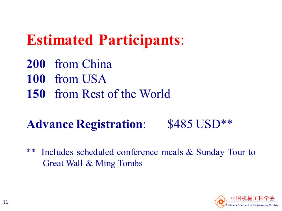 Chinese Mechanical Engineering Society 中国机械工程学会 11 Estimated Participants: 200 from China 100 from USA 150 from Rest of the World Advance Registration