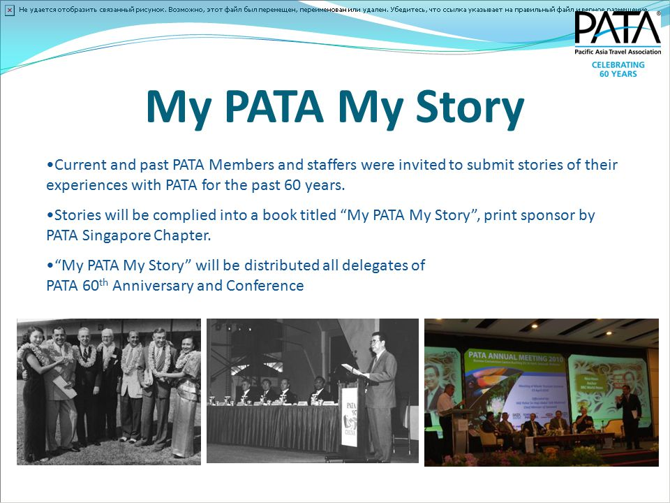 My PATA My Story Current and past PATA Members and staffers were invited to submit stories of their experiences with PATA for the past 60 years.
