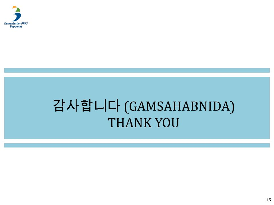 감사합니다 (GAMSAHABNIDA) THANK YOU 15
