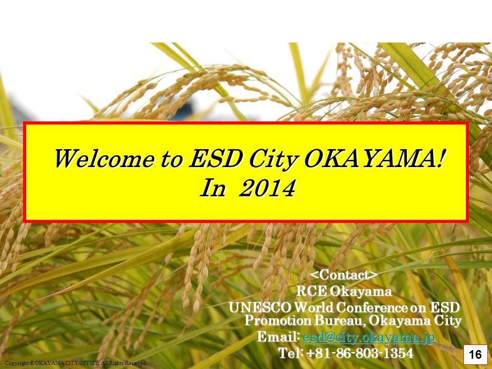 Copyright © OKAYAMA CITY OFFICE, All Rights Reserved.