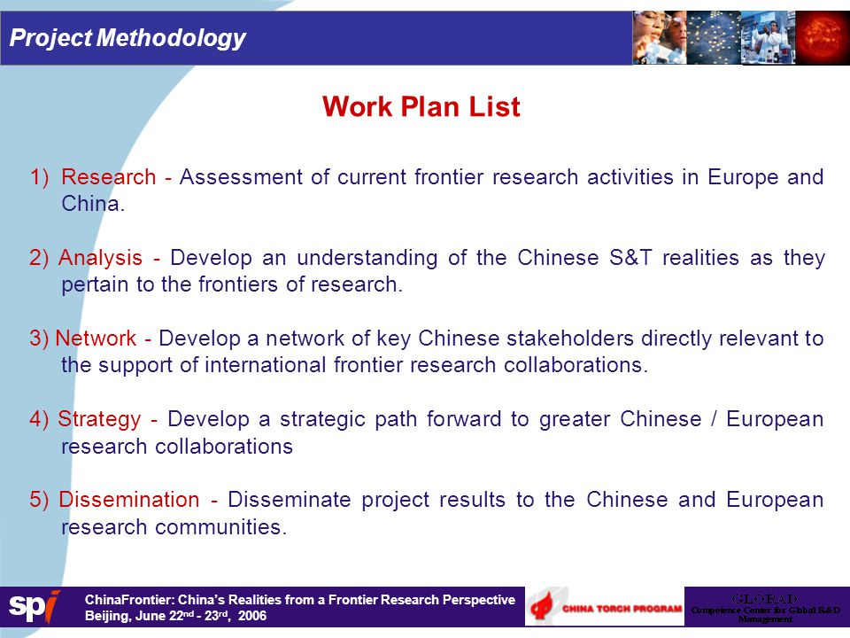 ChinaFrontier: China's Realities from a Frontier Research Perspective Beijing, June 22 nd - 23 rd, 2006 How to monitor research activities within Europe.