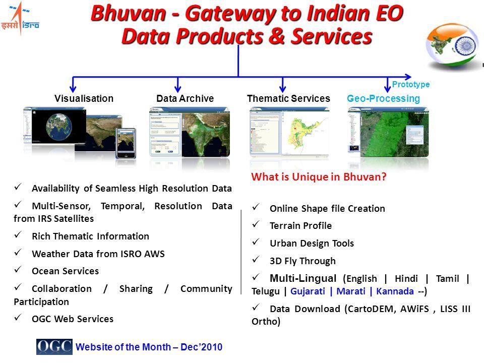 Online Shape file Creation Terrain Profile Urban Design Tools 3D Fly Through Multi-Lingual (English   Hindi   Tamil   Telugu   Gujarati   Marati   Kan