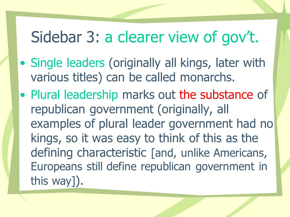 Sidebar 3: a clearer view of gov't.