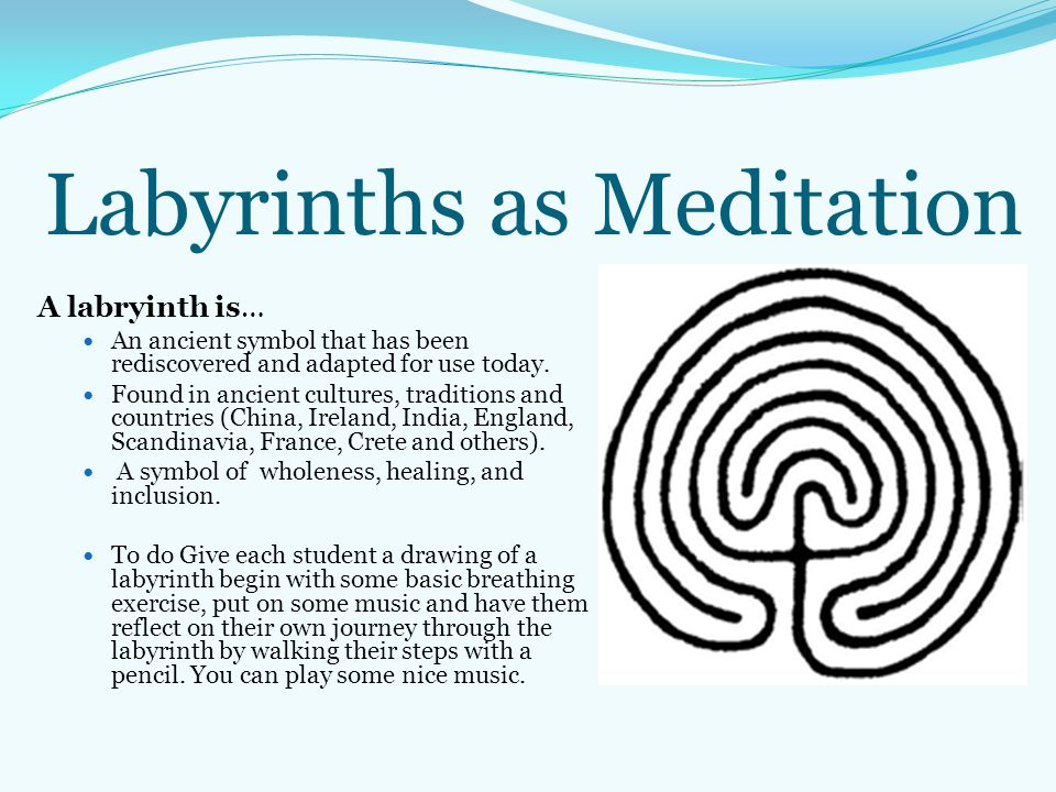 Labyrinths as Meditation A labryinth is… An ancient symbol that has been rediscovered and adapted for use today. Found in ancient cultures, traditions