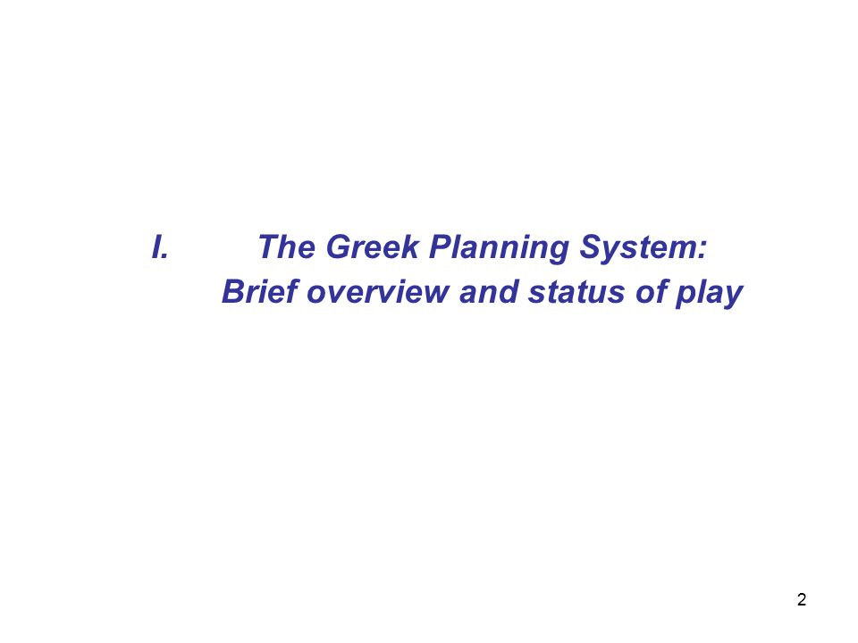 I.The Greek Planning System: Brief overview and status of play 2